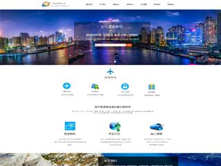 旅游公司网站模板1666