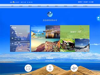 旅游、风景行业电脑+手机+微信网站模板