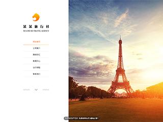 旅行社网站模板1608