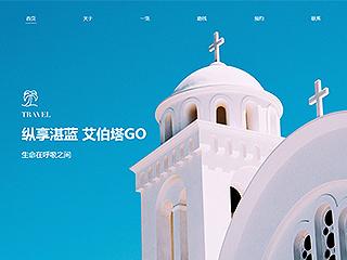 旅游网站模板1698