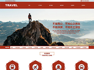 旅游、风景行业网站模板