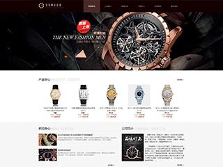钟表行业网站模板