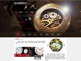 钟表网站模板1384