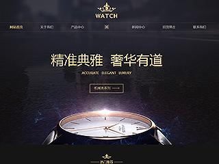 钟表网站模板1390