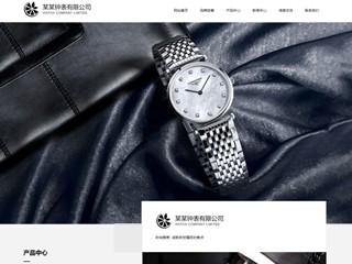 精美模板-watch-222