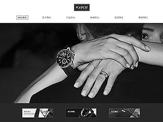 钟表网站模板1602