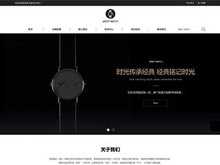 手表网站模板1912