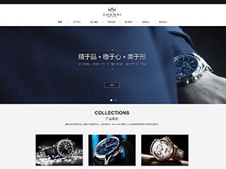 钟表网站模板1386