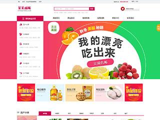 精品A区行业网站模板