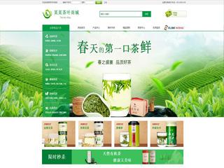 茶叶 茶具网上购物商城网站模板