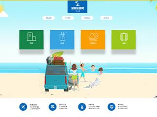 旅游网站模板2087