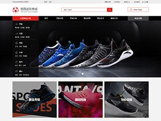 运动鞋服网站模板1291