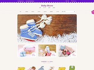 母婴用品网站模板1352