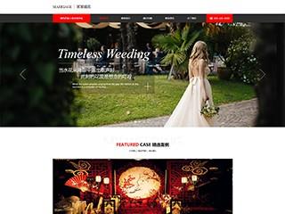 精美模板-wedding-1012712