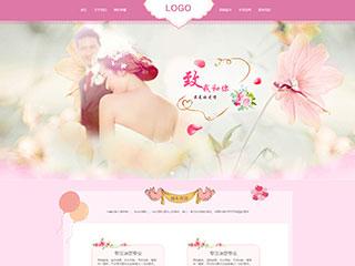 婚礼、婚庆行业电脑+手机+微信网站模板