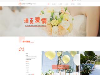 精美模板-wedding-1018655