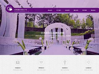 婚庆网站模板1401