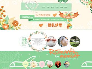 婚庆网站模板1403