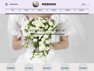婚礼婚庆网站模板1407