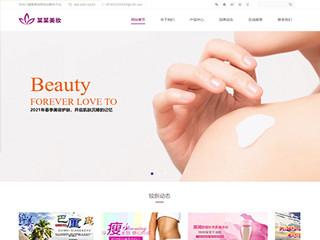 美容护肤网站|9553