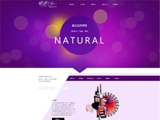 美妆化妆品网站|6164