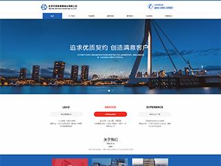 商业网站模板32