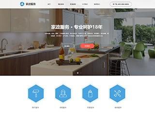 家政服务公司网站|6918