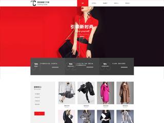 服装网站模板1753