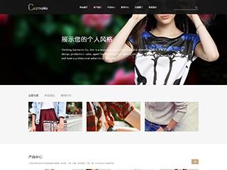 服装网站模板415