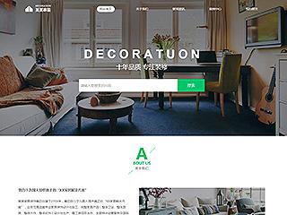 装修家居网站设计|7686