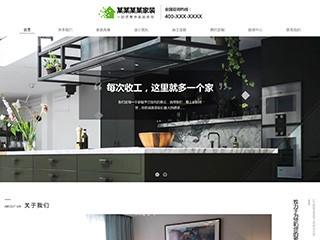 家装公司网站建设|7240