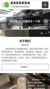 家装公司网站建设-装修企业网站制作-家装企业网站开发-装修公司网站设计