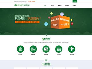 中小学网站建设-K12教育网站开发-外教网站设计-课外辅导网站制作