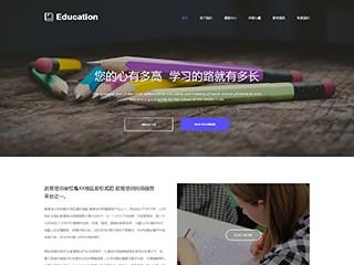 培训网站建设-教育网站开发-培训网页制作-教育网页设计