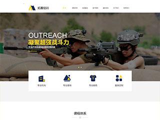 户外拓展网站|9927