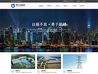 电气工程集团网站|9655