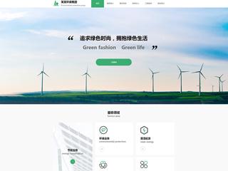 环保企业网站|9903