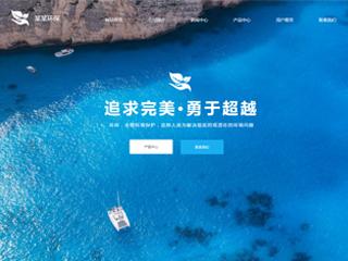 环保网站制作-环保网站模板-环保网站设计-环保网站开发-环保网站建设-环保网页设计
