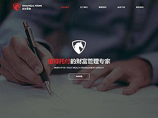 投资金融网站设计|7685