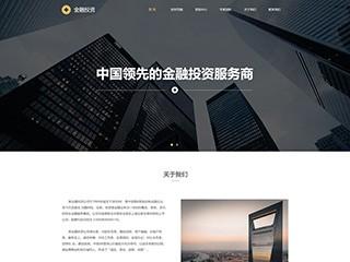 金融投资网站|9909
