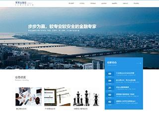 金融公司网站|7247