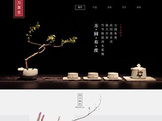 茶具礼品公司网站|6776