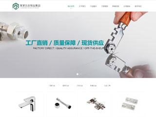 五金制品网站模板-五金制品网站建设-五金制品网站设计