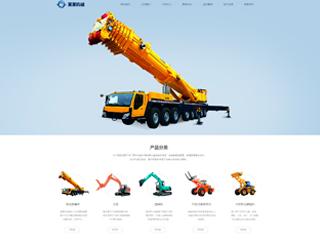 机械企业网站建设-工业公司网站开发-机械网站设计-机械网站制作