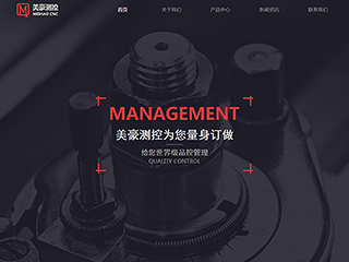 工具测控网站|6820