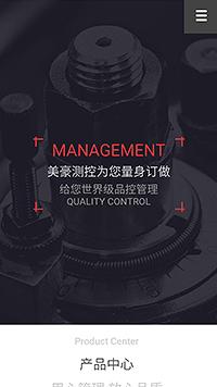 测控公司网页设计-测控企业网站建设-测控公司网站制作-测控企业网站设计