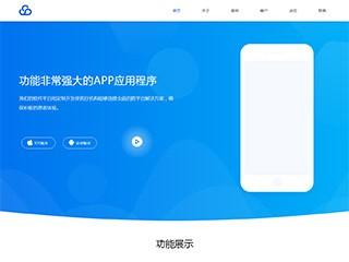 IT信息科技网站|9802