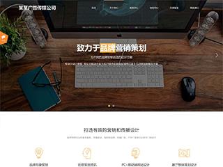 广告传媒网站|9469