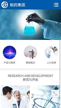 保健品网站模板-保健品网站建设-保健品公司网站设计-保健品网站制作-保健品网站开发