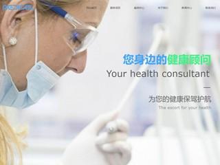 健康保健品网站|7089